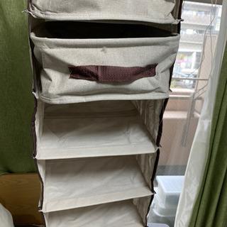 クローゼット 折り畳め収納グッズ の画像