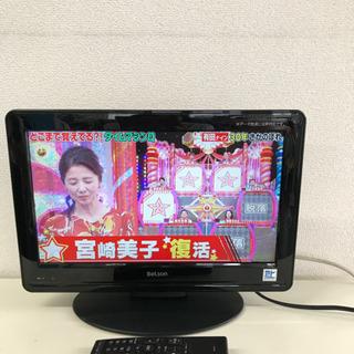 ⭐️BeLson 16型液晶TV DS16-11B⭐️