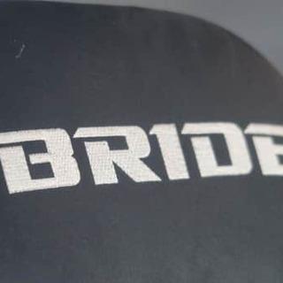 BRIDE入ってますよ😎