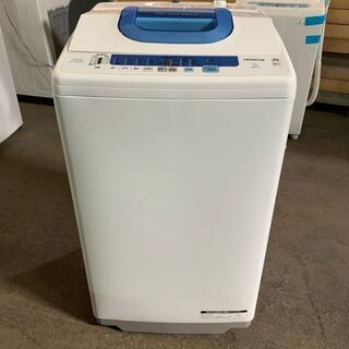 2014年製 HITACHI 7.0kg洗濯機 白い約束 …