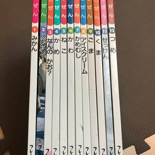 キンダーブックのしぜんシリーズ12冊+その他24冊