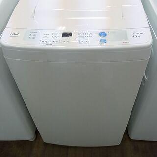 AQUA アクア 4.5kg 全自動洗濯機 AQW-S45C 2...