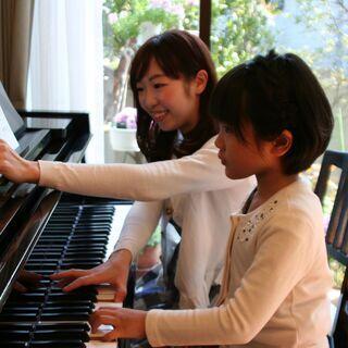 ♪(水、金、日)ピアノ無料体験レッスン受付中♪ さいたま市…