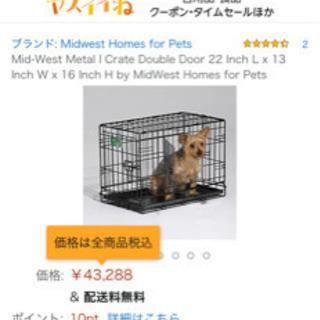 小型犬ゲージ