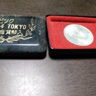 東京オリンピック1964年 記念硬貨(1000円)