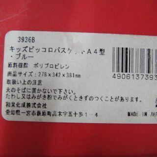キッズピッコロバスケットA4型 6段  − 北海道