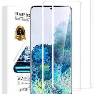 値下げ【新品未使用】Galaxy S20 plus 液晶強化ガラ...
