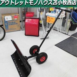 雪かきショベル 車輪付き 幅74×奥行70×高さ110㎝ 手動式...