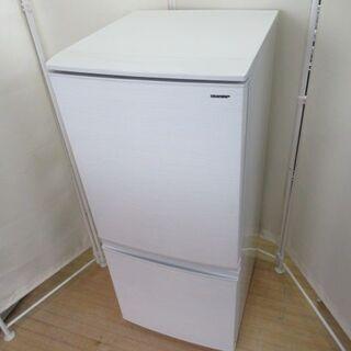 JAKN1614/冷蔵庫/2ドア/ホワイト/どっちもドア/右開き...
