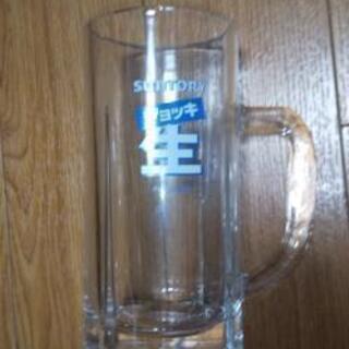 サントリージョッキ生グラス