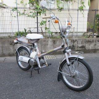 ホンダ ロードパル50