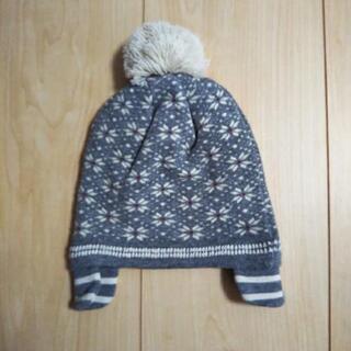 ベビー ニット帽 42〜46cm