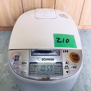 210番 象印✨IH炊飯ジャー✨NP-XA10‼️