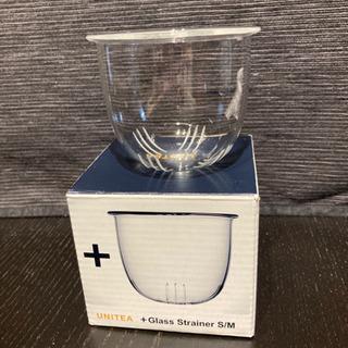 KINTO UNITEA 耐熱ガラス ストレーナーS/M兼用