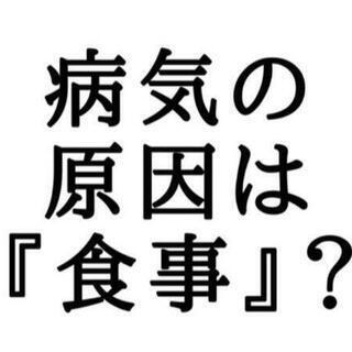 栃木県の皆さん‼️名物の宇都宮餃子が皆さんの寿命縮めてますよ‼️