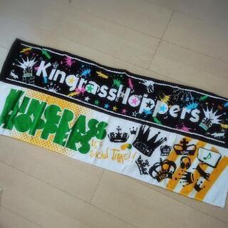 KingrassHoppers  キングラスホッパーズ  タオル...