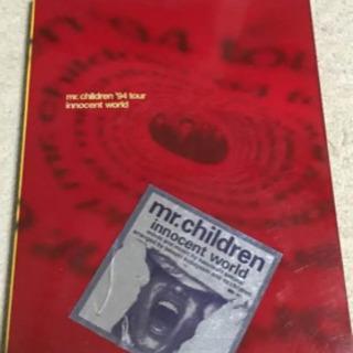 Mr.Childrenの写真集【お値下げしました】