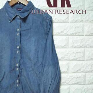 美品 URBAN RESEARCH デニムシャツ 40サイズ