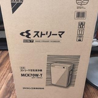 【新品未開封】ダイキン空気清浄機DAIKIN MCK70W-T