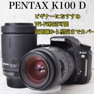 美品●ビギナー向け●Wi-Fi転送●ペンタックス K100 D ...