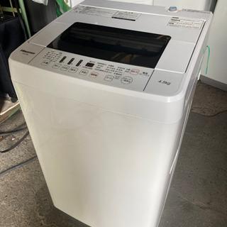 ハイセンス全自動電気洗濯機HW-T45A2016年製
