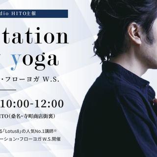 10/31(土)10:00~12:00 Meditation Y...