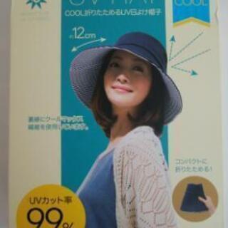新品未使用 帽子 クールマックス 紫外線カット率99%