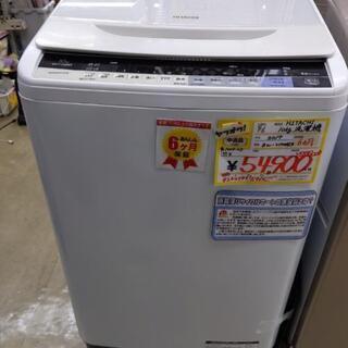 HITACHI 日立 10kg洗濯機 2017年製 BW-V10...