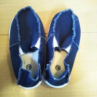 値下げ!!子供靴、16cm新品!!