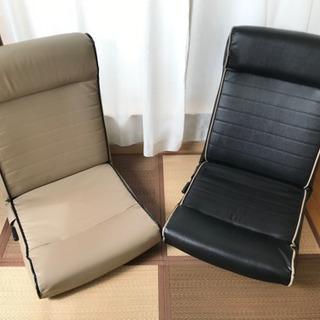 座椅子 リクライニング機能付き