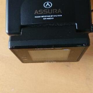 ASSURA  AR-230XE