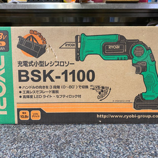 新品未開封 リョービ 充電式 小型レシプロソー BSK-1100...