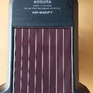 ASSURA  AR-930FT