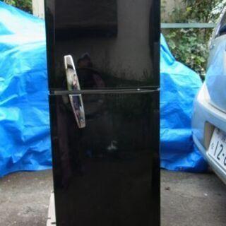 冷蔵庫136L・差し上げます