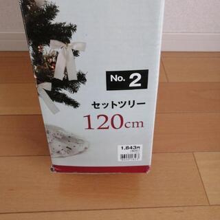 クリスマスツリー − 東京都