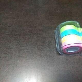 使いやすい4色付箋