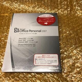 Microsoft Office Personal 2007 未...