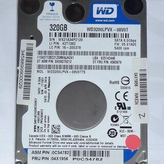 ハードディスク HDD 2.5インチ 320GB 中古