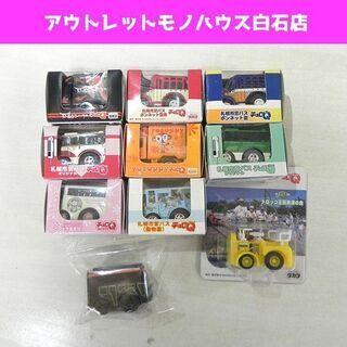 タカラ チョロQ 札幌市営バスオリジナル ボンネット型バス トロ...