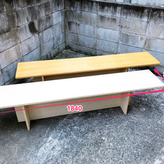 DIY 棚 ローテーブル 2セット 木材
