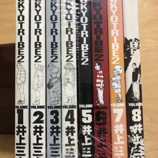 青年漫画(6)TOKYO TRIBE2 8巻セット