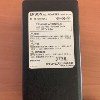 EPSON カラリオ デジカメ CP-500  - 家電