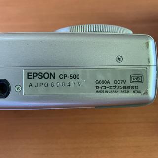 EPSON カラリオ デジカメ CP-500  − 東京都
