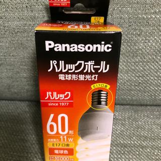 【新品未使用 半額以下】 Panasonic パルックボール 6...