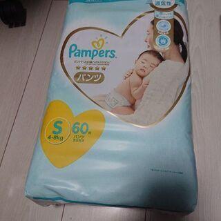 パンパース S パンツ 60枚