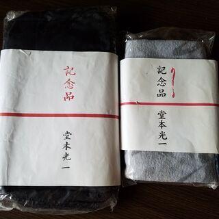 ■堂本光一⑪SHOCK記念品タオルトラベルポーチバッグ■Kink...