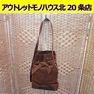 ☆ロンシャン トートバッグ スエード素材 H33×W25×D10...