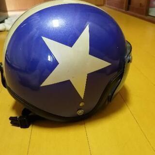 ヘルメット  青  KIDS用 - 大津市