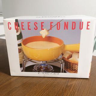 差し上げます♡チーズフォンデュセット 美品です!