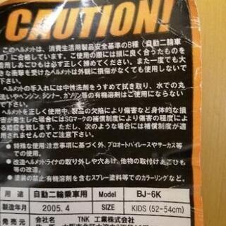 ヘルメット  青  KIDS用 - 家具